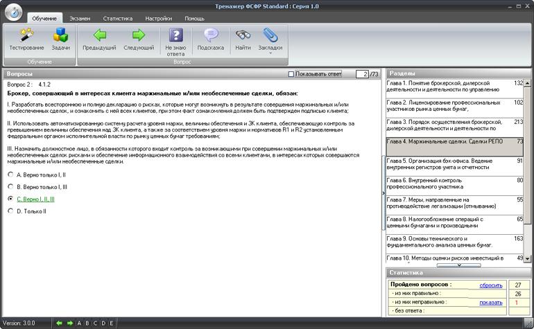 http://www.studiomalcolm.fr/library.php?q=download-krankenhausmanagement/